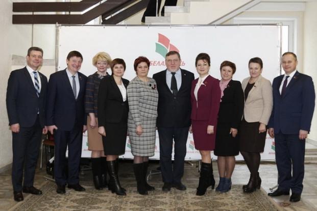 Заседание Президиума Республиканского Совета РОО «Белая Русь»
