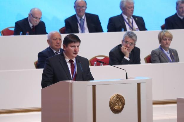 II Съезд ученых Беларуси